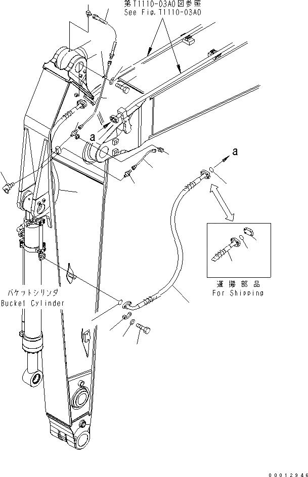 208-62-51720 Komatsu РВД