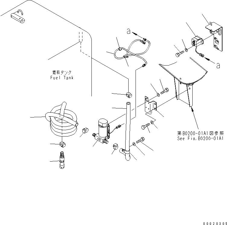 20Y-04-K2450 Komatsu КЛАПАН В СБОРЕ