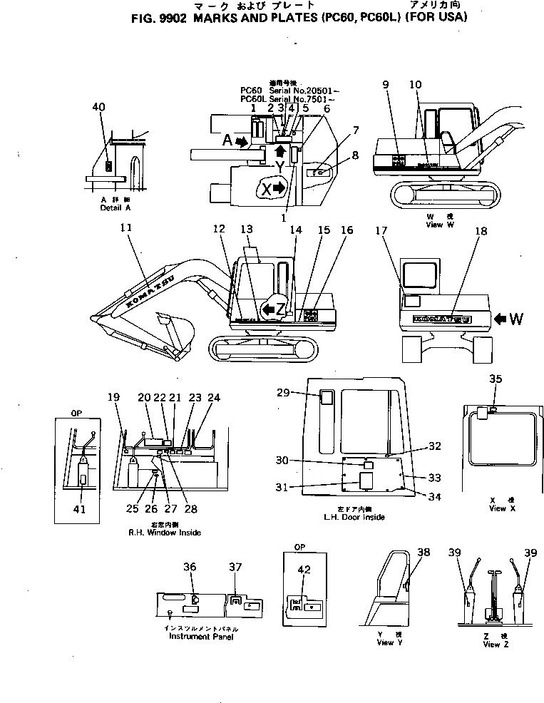 09133-03000 Komatsu НАКЛАДКА