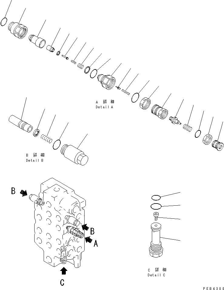 709-90-72700 Komatsu РАЗГРУЗОЧНЫЙ КЛАПАН