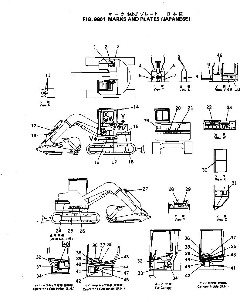 09132-00100 Komatsu НАКЛАДКА