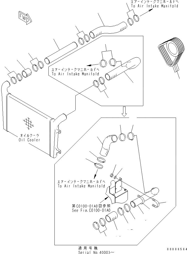 209-03-77122 Komatsu ШЛАНГ