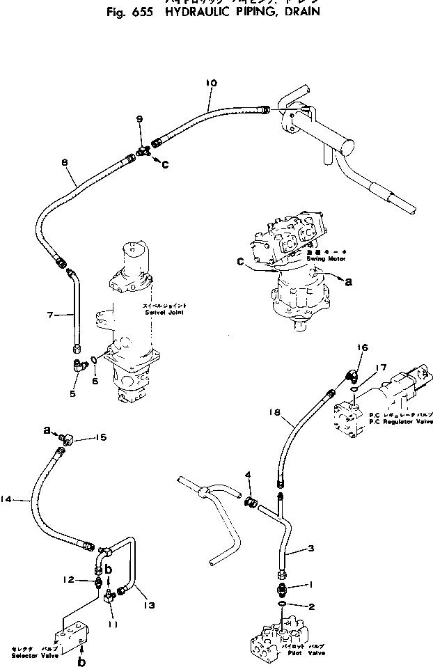 07332-00400 Komatsu СОЕДИНИТЕЛЬНАЯ МУФТА