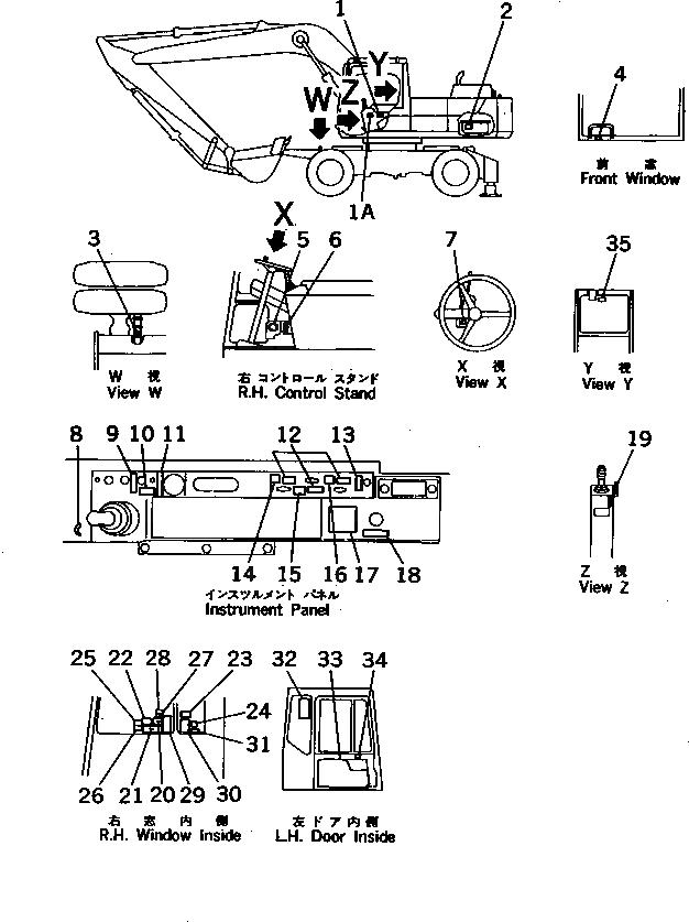 09131-03000 Komatsu НАКЛАДКА