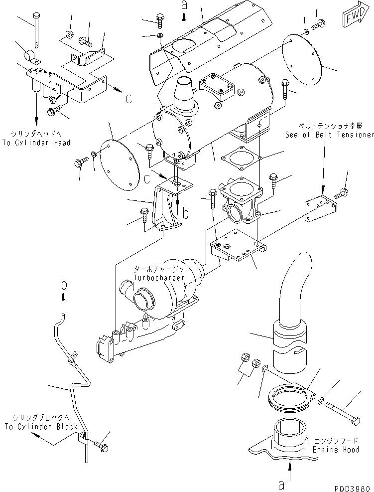 01435-01055 Komatsu БОЛТ
