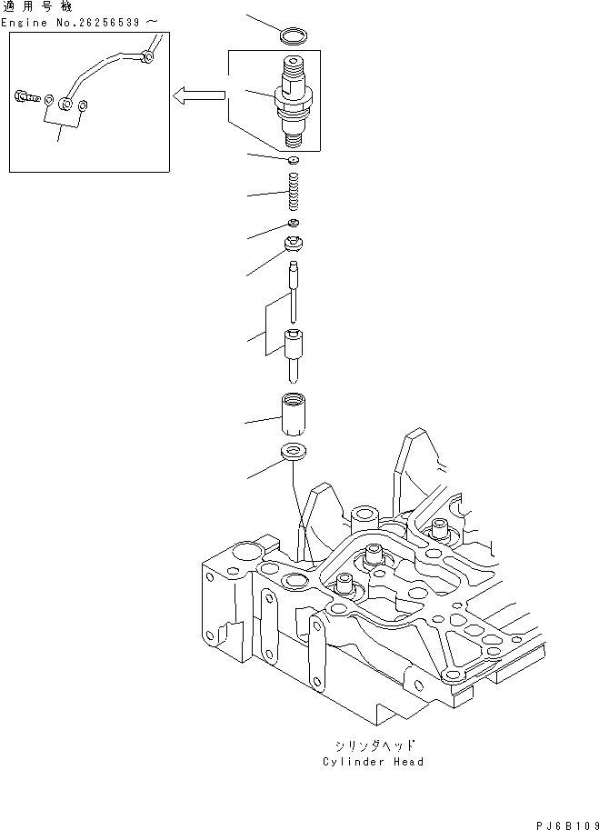6736-11-3420 Komatsu ПРОКЛАДКА