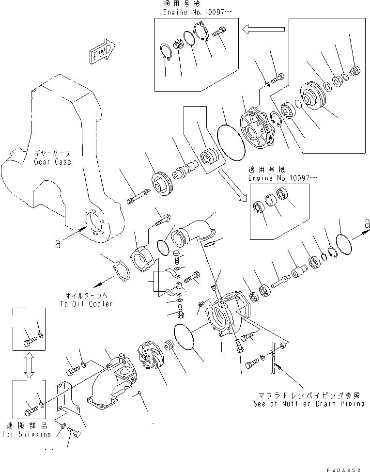 Запчасти для водяная помпа(№-) бульдозеры гусеничные d575a