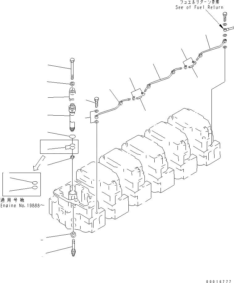 6210-71-1160 Komatsu ПРОКЛАДКА
