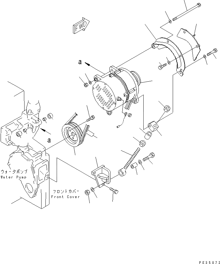 01640-21223 Komatsu Шайба