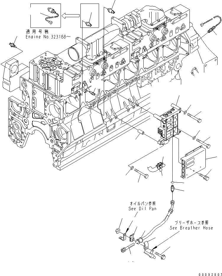 07094-10315 Komatsu КРЕПЕЖНАЯ ПЛАСТИНА