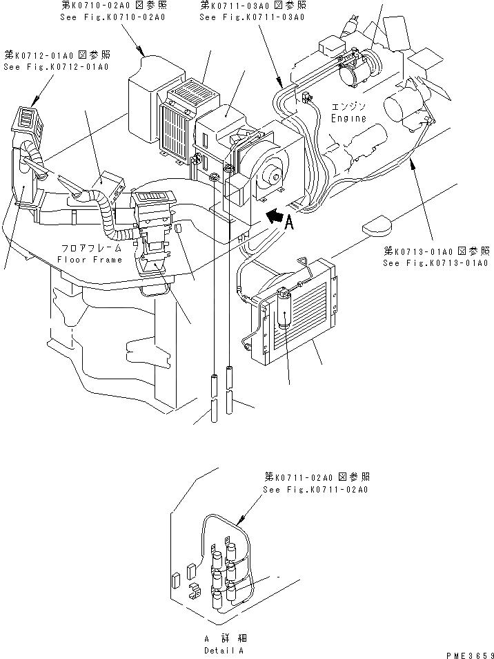 425-07-21160 Komatsu РЕЛЕ