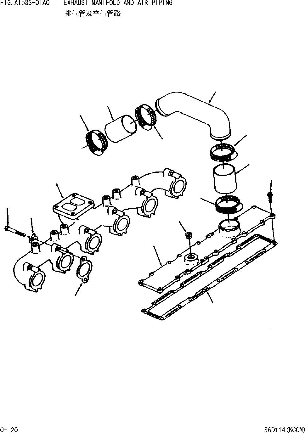 6742-01-3340 Komatsu ВИНТ