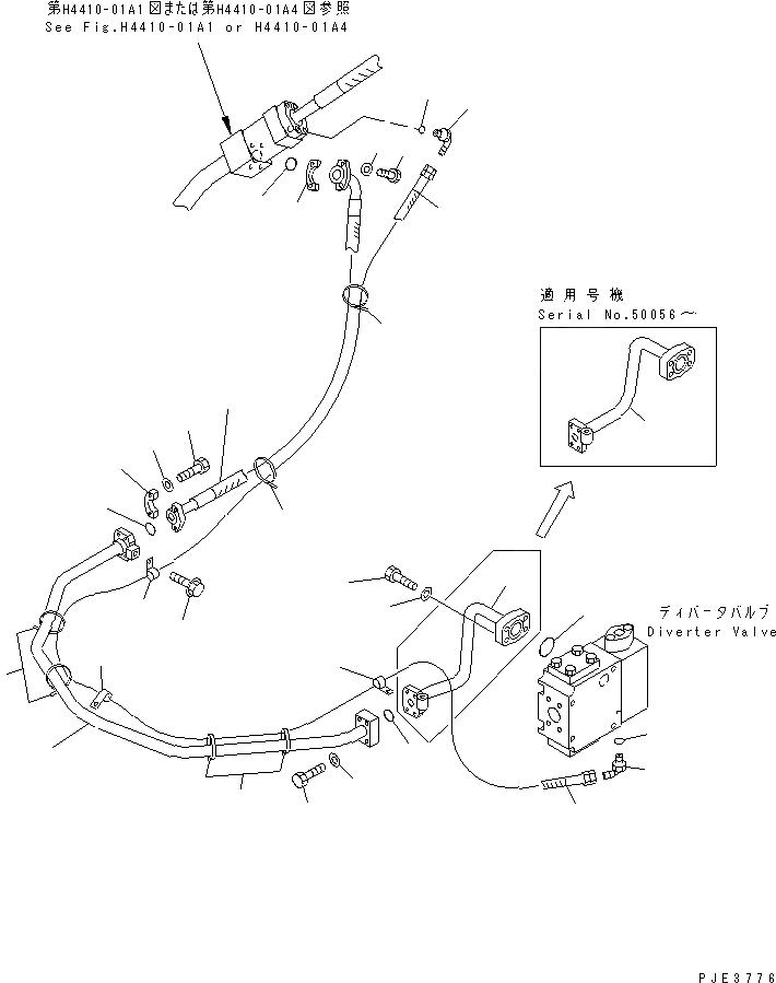 07123-00222 Komatsu ШЛАНГ