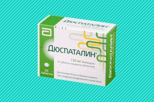 дюспаталин2