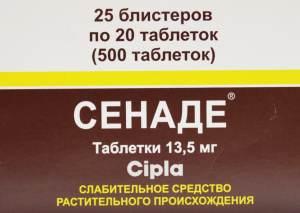 сенаде1
