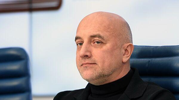 Захар Прилепин встретится со сторонниками в Москве