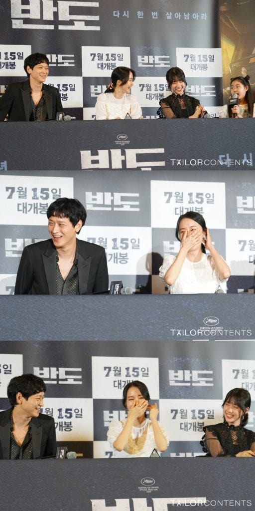 Kang Dong Won Running Man : running, Burst, Laughter, After, Child, Actor, Never, Famous, ZAPZEE