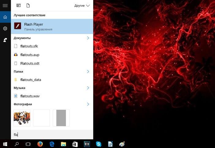 Como determinar o que o Flash Player está desatualizado