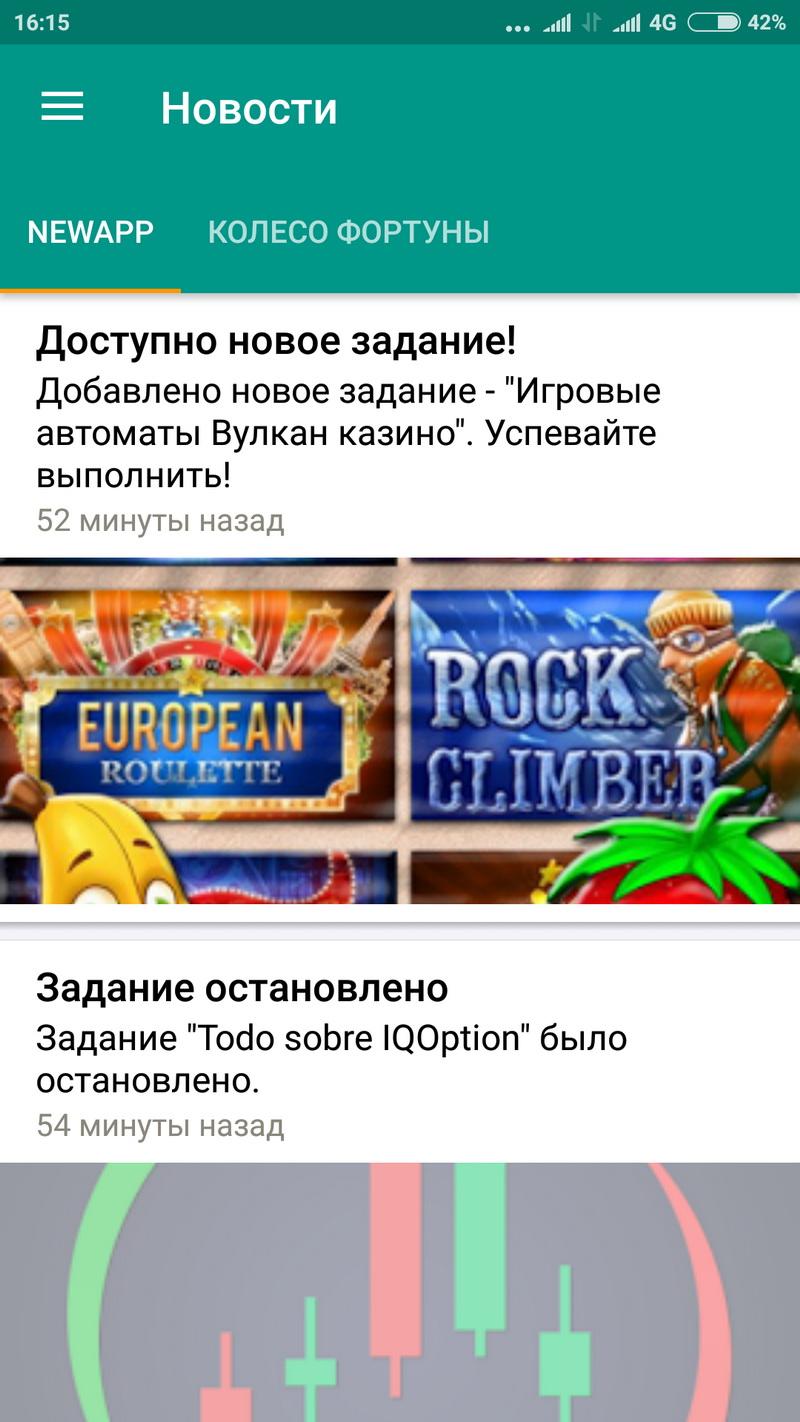 0.01-ден бастап онлайн-казино ставкалары