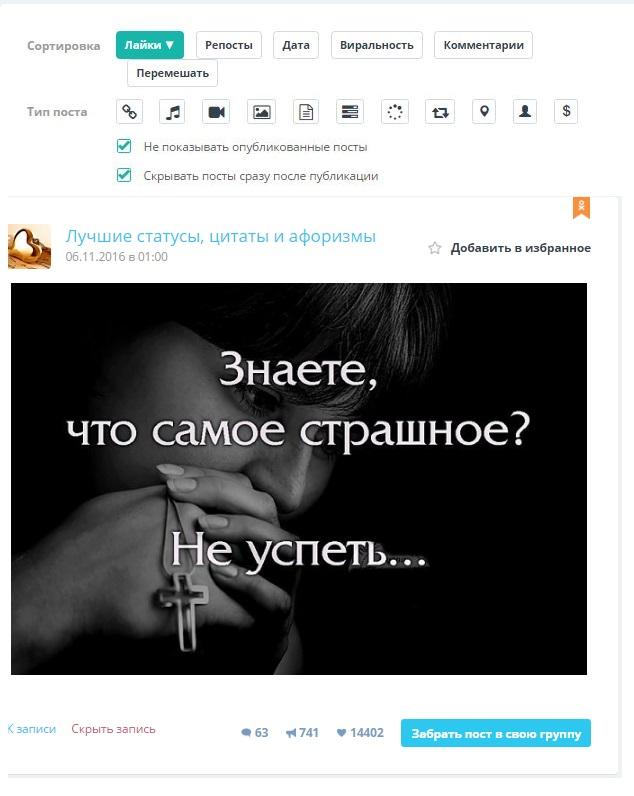 интерфейс ssmbox