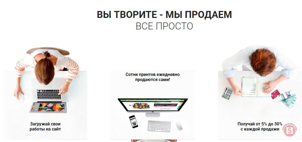 printbar