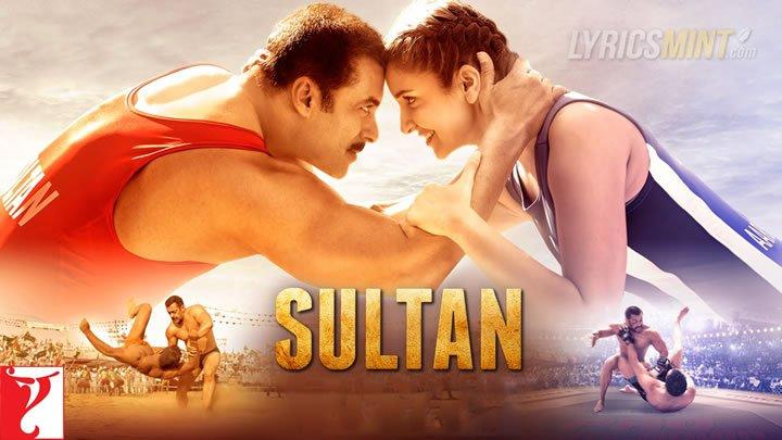 Blog 61 - Sultan - 1.jpg
