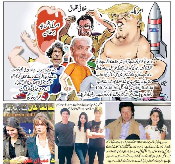 imran-khan-cartoon