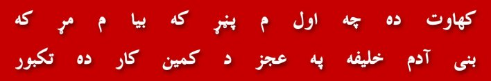 107-rubina-qaimkhani-accident-women-of-pakistan-shahbaz-sharif-psl3-salman-taseer-murder-mumtaz-qadri-pakistani-politician