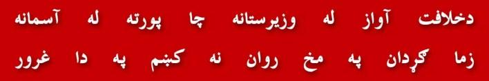 108-chief-justice-qayyum-maryam-nawaz-tarazu-nawaz-sharif-call-to-chief-justice-establishment