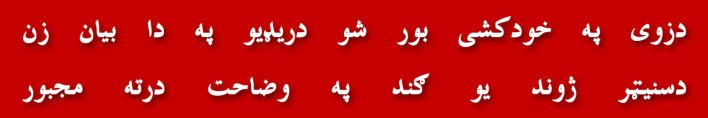 126-zainab-murderer-imran-ali-ulama-islam-dna-punjab-police-supreme-court-of-pakistan