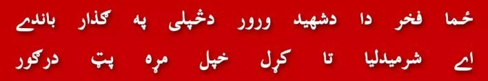 26-maulana-maududi-communism-akbar-badshah-sajda-e-tazeemi-mufti-taqi-article-62-and-63-garib-kisan-zina-haiz-and-iddat