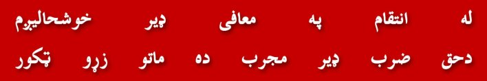 54-javed-chaudhry-columns-taliban-cia-biryani-ki-rehri-islamabad-nawaz-sharif