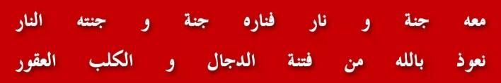 74-army-chief-journal-qamar-jawed-bajwa-ptm-mnzoor-pashteen-editor-muhammad-ajmal-malik-supreme-court-marvi-memon-irshad-bhatti-hasan-nisar-abdul-haseeb-mqm-ayoub-khan-panama-leaks-isi