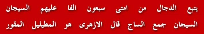 75-8th-april-jalsa-in-peshawar-pukhtoon-tahafuz-movement-ali-wazir-meet-with-peshawar-ulma-ptm
