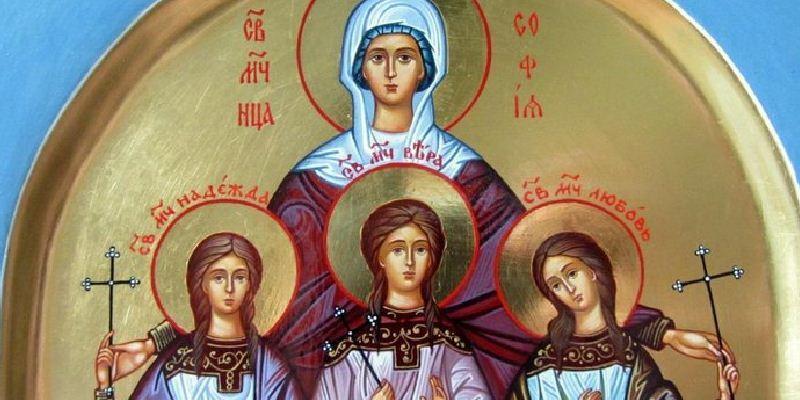 30 вересня –  День пам'яті святих Віри, Надії, Любові та їх матері Софії – християнських мучениць, трагічно загиблих у II столітті