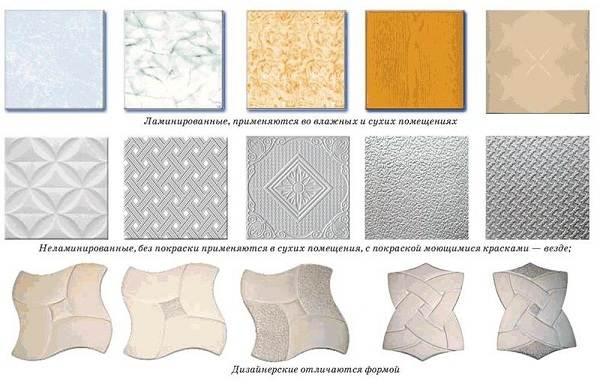 Потолочная-плитка-из-пенопласта-Описание-особенности-виды-и-цена-потолочной-плитки-из-пенопласта-15