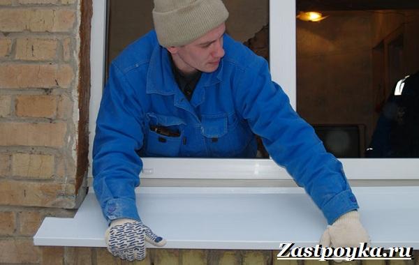 Как-установить-окно-ПВХ-3