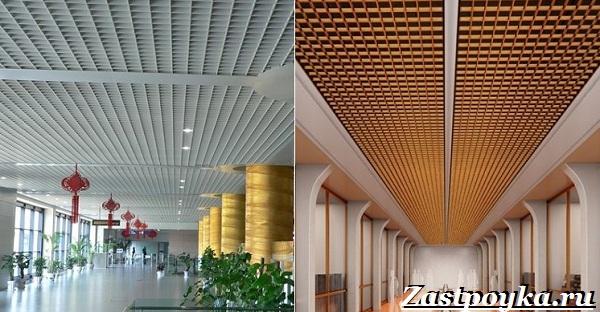 Потолок-Грильято-Описание-особенности-виды-и-цена-потолка-Грильято-15