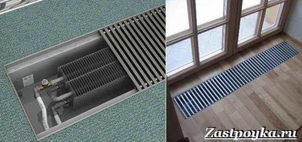 Радиаторы-отопления-Описание-виды-установка-и-цены-радиаторов-отопления-18