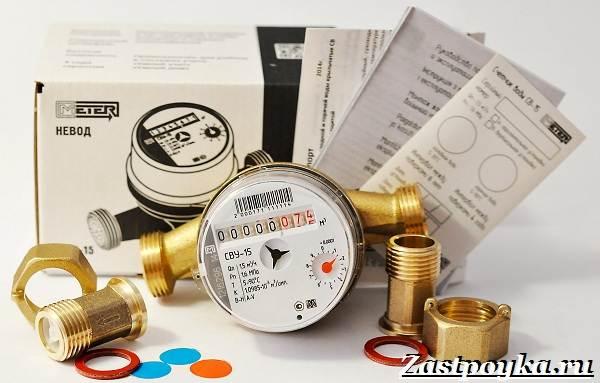 Счетчики-воды-Описание-виды-установка-и-цена-счётчиков-воды-2