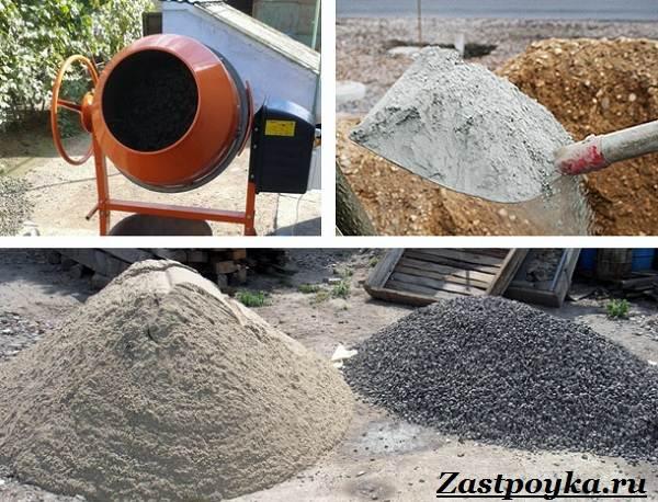 Как-приготовить-бетон-3