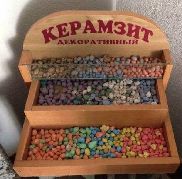 Что-такое-керамзит-Свойства-производство-применение-и-цена-керамзита-10