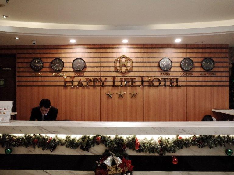 越南_胡志明_飯店_Happy Life Hotel_快樂生活飯店_心得