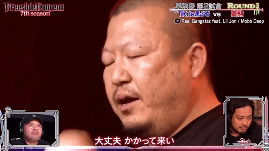フリースタイルダンジョン崇勲TK輪入道裂固_1