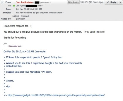 Palm's CEO Responds To Email Too