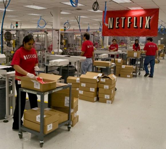 Netflix Shipping Center