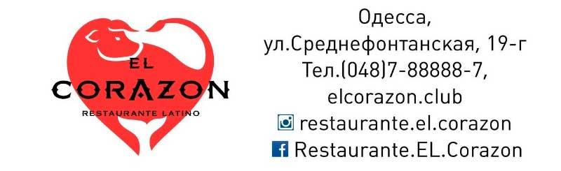 el-corazon-restoran-s-brazilskim-xarakterom_01