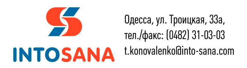 intosana_03