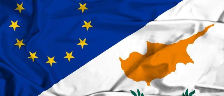 Флаг Кипра И Евросоюза