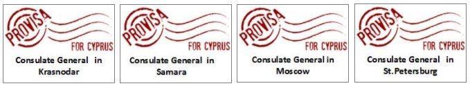 Виза и провиза на Кипр для россиян в 2018 году